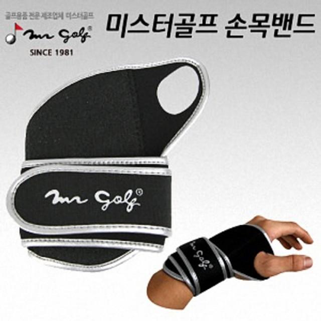 골프손목밴드 골프손목아대 골프연습용품 골프용품 골프손목고정밴드 [제작 대량 도매 로고 인쇄 레이저 마킹 각인 나염 실크 uv 포장 공장 문의는 네이뽕]