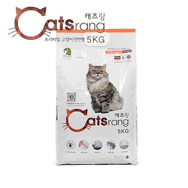 캐츠랑 전연령 5kg 헤어볼 고양이 캣 냥이 고급 영양 사료